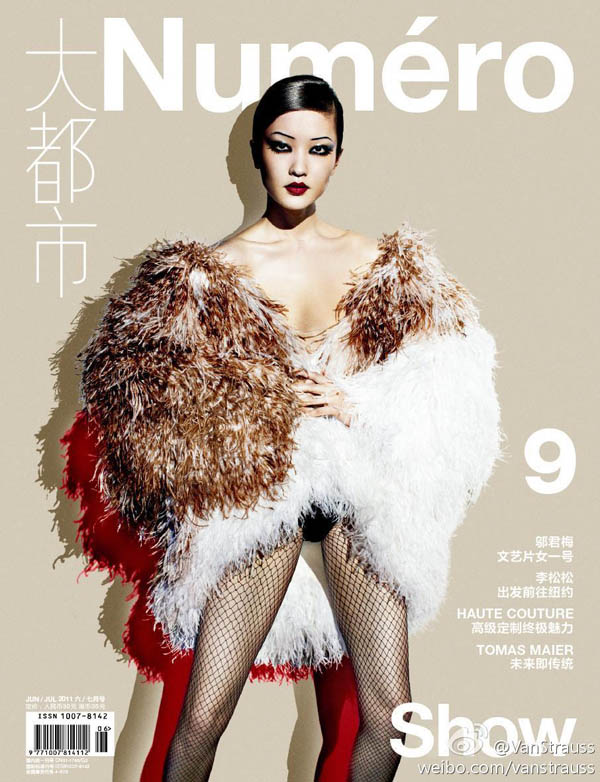 dujuancover Du Juan in Dior for <em>Numéro China</em> #9 June 2011 (Cover)