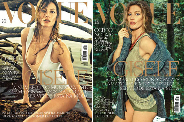 giselecover1 Gisele Bundchen Covers <em>Vogue Brazils</em> July 2011 Issue