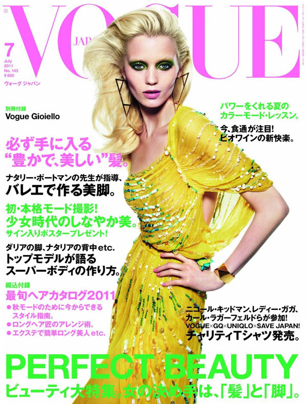 http://thefashionistoimages.com/rogue/preview/abbeyleecover.jpg