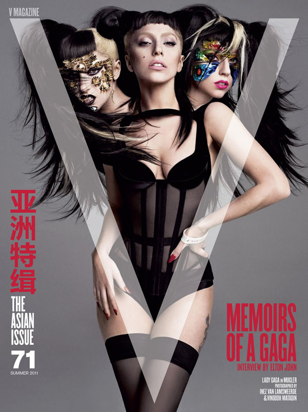 image <em>V</em> #71 Cover | Lady Gaga by Inez & Vinoodh