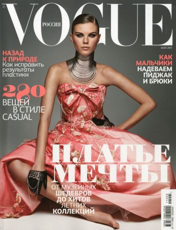 marynacover <em>Vogue Russia</em> May 2011 Cover | Maryna Linchuk by Patrick Demarchelier